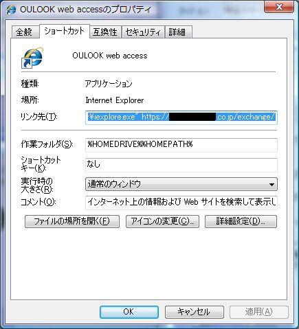 PIC003JC.JPG
