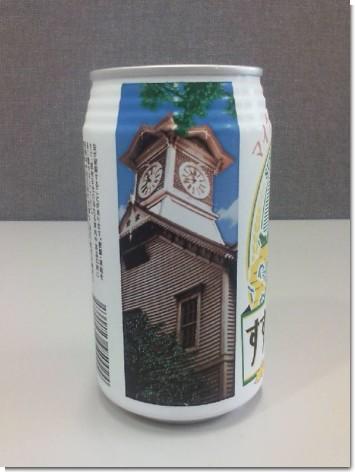 札幌すすきのビール2