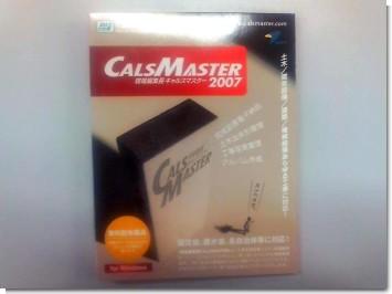 CALSMASTERの無料配布CD