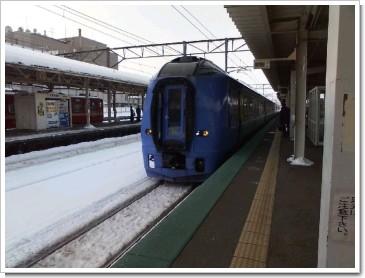 スーパー宗谷1号(岩見沢駅にて)