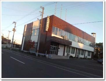 空知建設業協会の建物