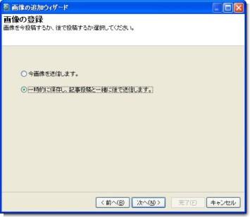 PIC003MY.JPG