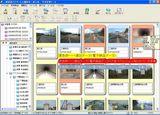 写真の整理フラグ