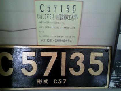 P1010063.JPG