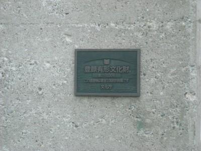 DSCN1117.JPG