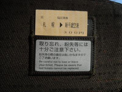 DSCN4038