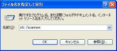PIC00GDP.JPG