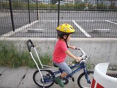 s-自転車最新 DSC_0224