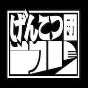 tirashiyouS11.jpg