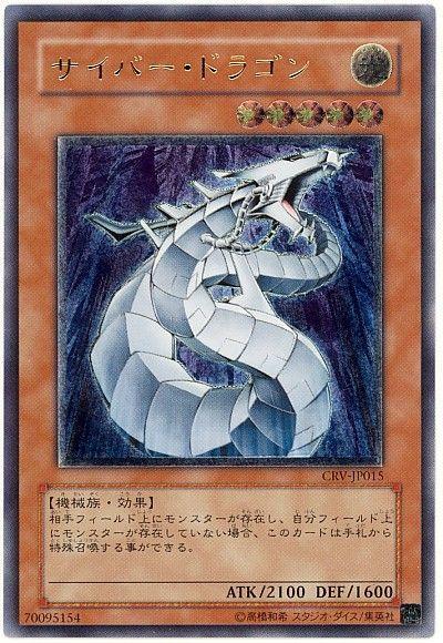 card1000340_1