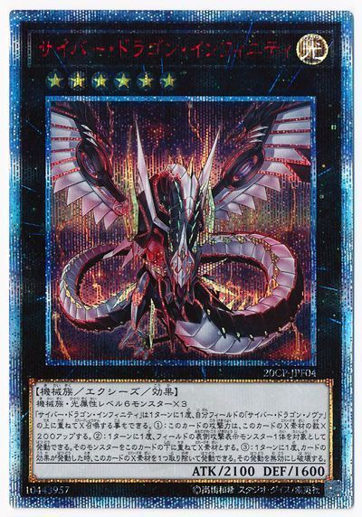 card100182774_1