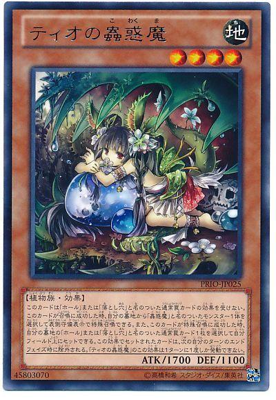 card100016140_1