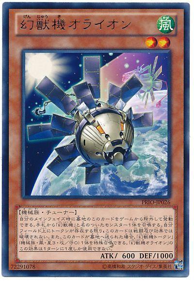 card100016141_1