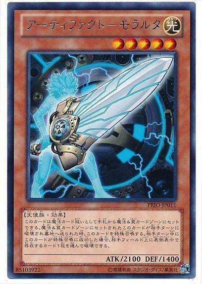 card100016126_1