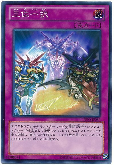 card100016206_1