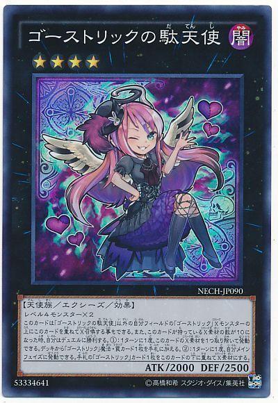 card100018875_1