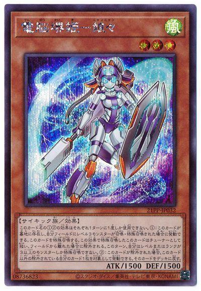 card100220916_1