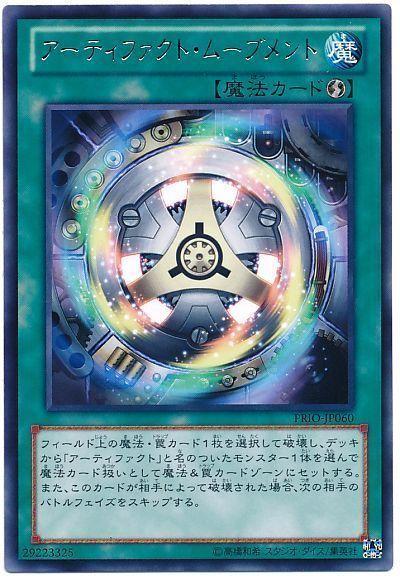 card100016186_1