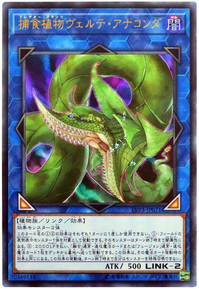 card100179390_1