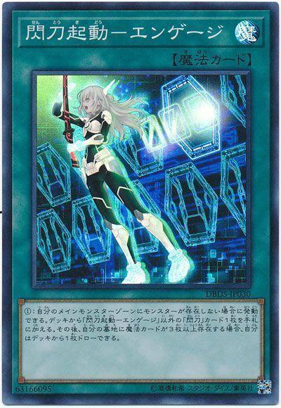 card100066176_1
