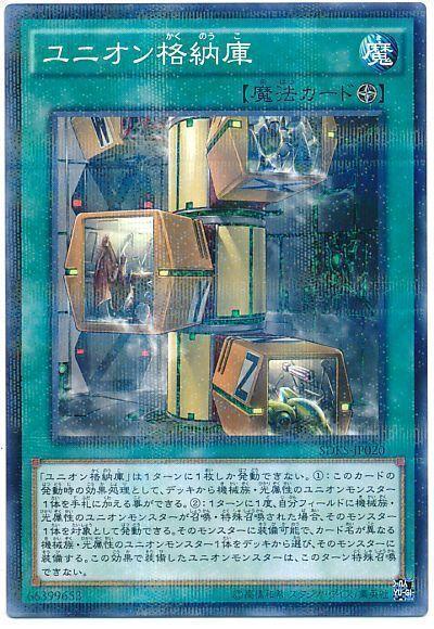 card100037069_1