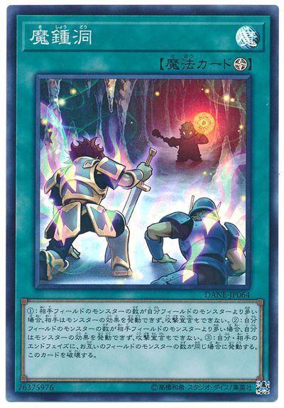 card100138734_1