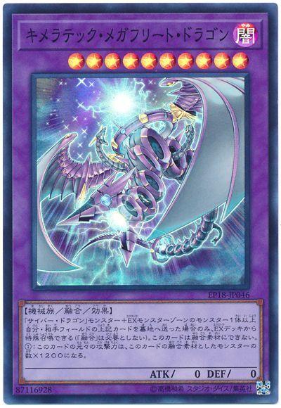card100125381_1