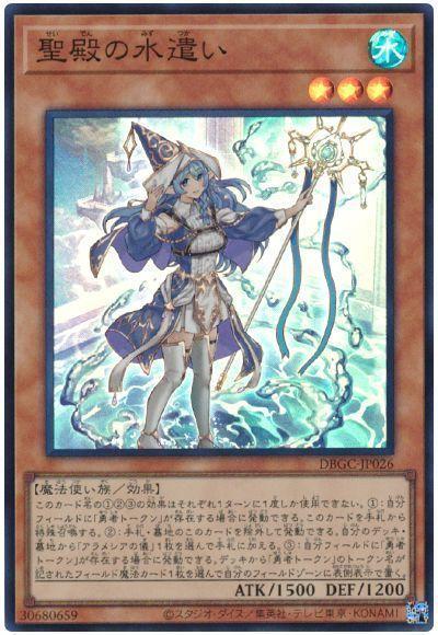 card100243847_1
