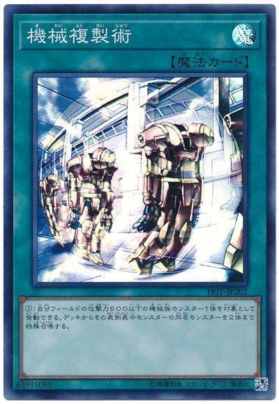 card100067053_1