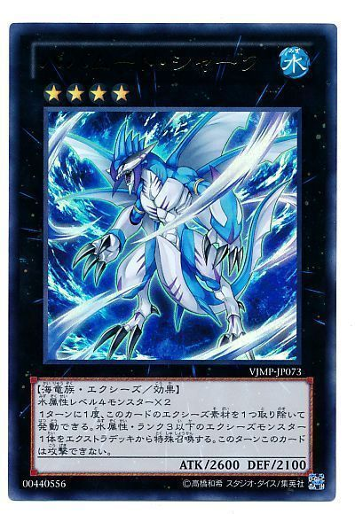 card100006706_1