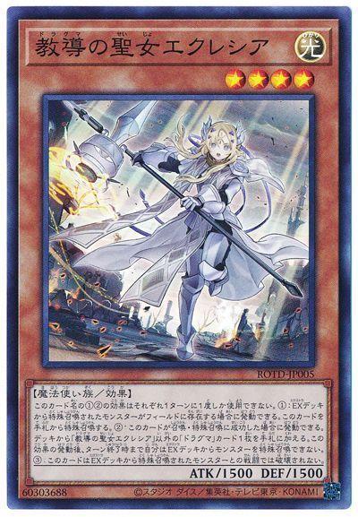 card100192707_1