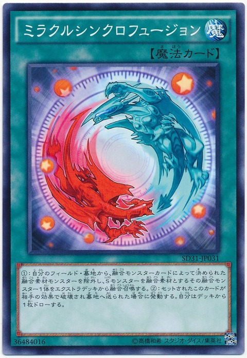 card100045018_1