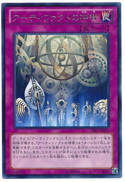 card100016198_1
