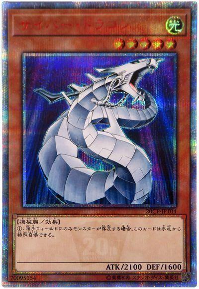 card100176678_1