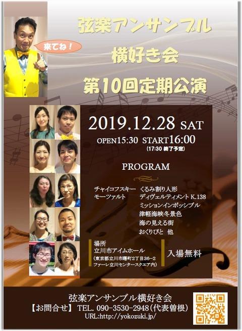 27-concert-10