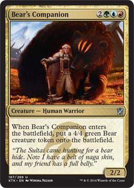 【KTK】WotC社Mark Rosewater氏のツイッターより『タルキール覇王譚』収録カードが公開 戦場に出た時に4/4の熊を連れてくるティムールのクリーチャー