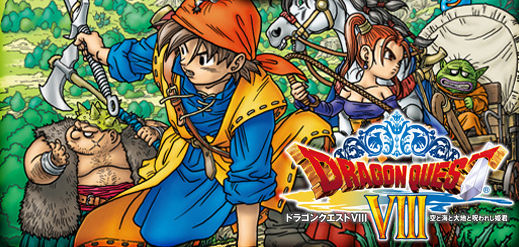 dq8top