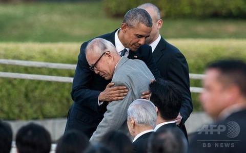 オバマ大統領 勇気ある決断をありがとう