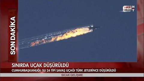 ロシア機撃墜