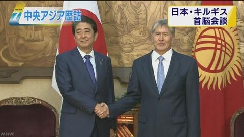 キルギスでも経済協力 NHK