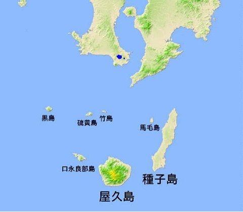 ついに中国軍が日本へ領海侵犯 口永良部島付近を航行