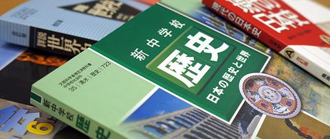 【政治】学習指導要領改定、尖閣・竹島は日本の領土、徹底した教育を