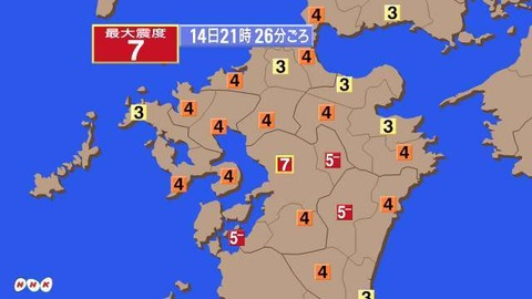 熊本で大地震 政府の動きと災害時のSNSの有能性