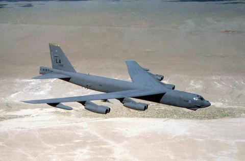 米軍がIS作戦にB-52を投入 集団安全保障と有志連合作戦を検証