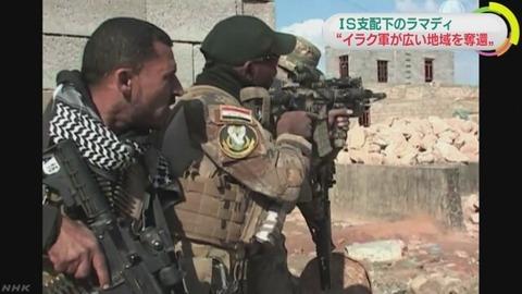 対IS戦・続報メモ3 イラク軍がまさかの大攻勢!