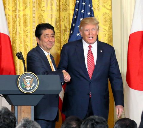 【特集】日米首脳会談を終えて① 安倍首相の重要発言