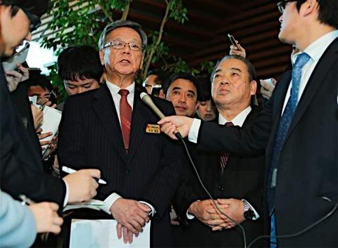 沖縄協議会