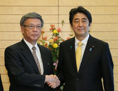 国と沖縄県が和解?なにも状況は変わりませんが