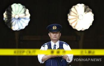 靖国神社テロ事件 犯人が自由に行動していたことが大問題