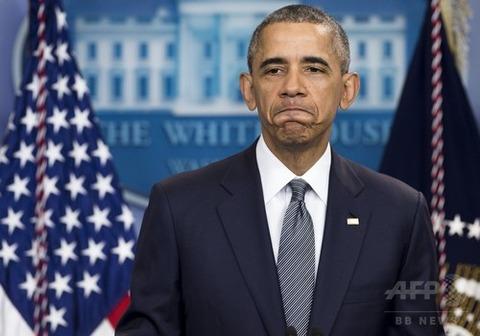 オバマ大統領広島訪問 最後の置き土産